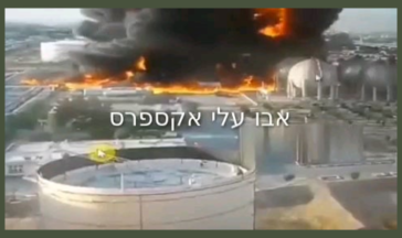 CCTV video of the start of the Fires in the Oil Refinery in Teheran, Iran, two days ago.