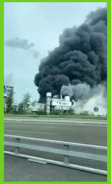 Explosion at waste incineration plant (Leverkusen, Germany) 27th July